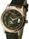 Мужские наручные часы «Пушкин» AN-47850.528 весом 49.5 г