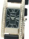 Женские наручные часы «Мадлен» AN-90541.520 весом 7.5 г