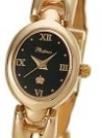 Женские наручные часы «Марго» AN-200450.516 весом 20 г