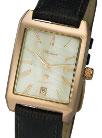 Мужские наручные часы «Алтай» AN-51950.315 весом 28 г