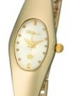 Женские наручные часы «Марлен» AN-78580.201 весом 21 г  стоимостью 62480 р.