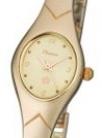 Женские наручные часы «Джейн» AN-70680.406 весом 20 г  стоимостью 76150 р.