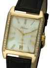 Мужские наручные часы «Алтай» AN-51911.315 весом 30 г