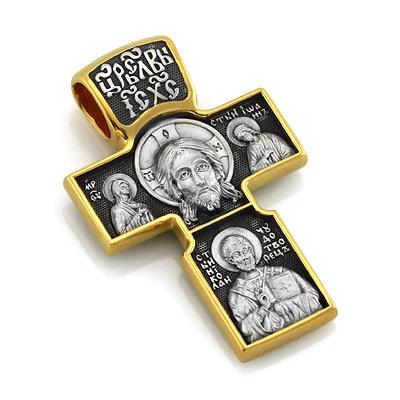 ювелирные изделия из серебра с золотом