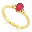 Золотое кольцо с рубином SLR-0213-210 весом 2.1 г  стоимостью 18500 р.